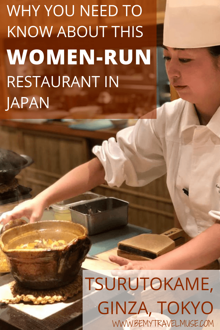 This Kaiseki restaurant in Ginza, Tokyo, Japan, is ran by 7 female chefs. Click to find out why is it a big deal in the industry. #KaisekiCuisine #Ginza #Tokyo #Japan